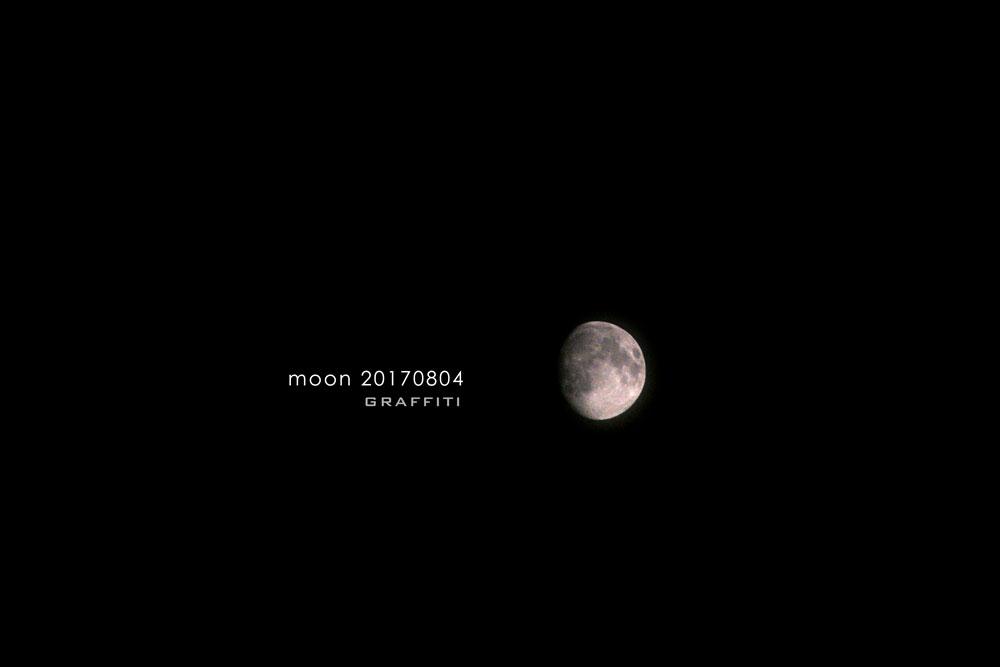 moon_20170804.jpg